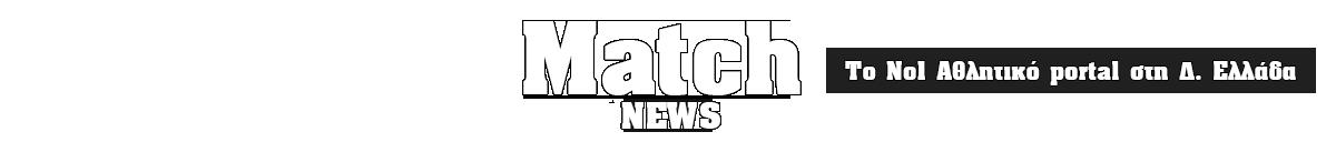 Matchnews.gr